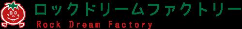 有限会社ロックドリームファクトリー[北海道東神楽町] ロゴ